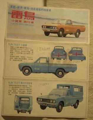 YueLoong YLN-753 Datsun 620 catalog 01