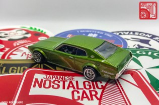 053-8766_Hot Wheels Japan Historics 2 Nissan Laurel SGX C130