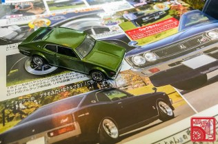057-8729_Hot Wheels Japan Historics 2 Nissan Laurel SGX C130