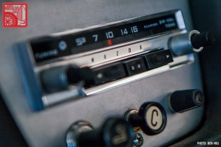 082_Mazda Cosmo Sport 1966 prototype console