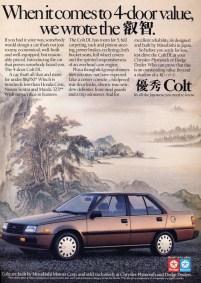 us1988_ad-_DodgeColt-MitsubishiTredia