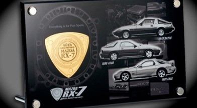 Japan Post Mazda RX7 40th rotary gold plate 01