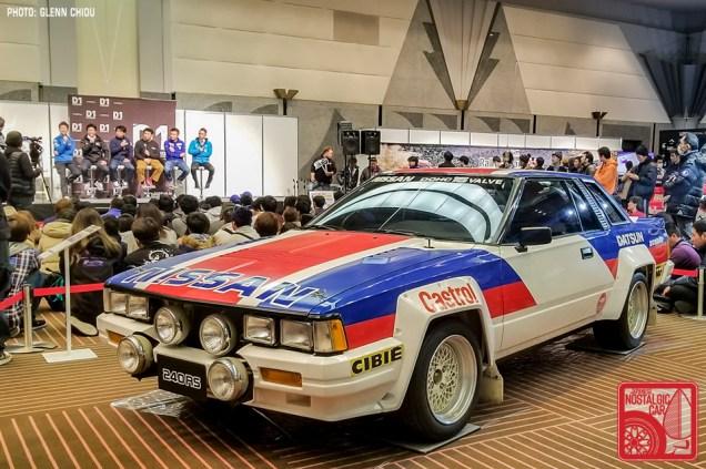 079GC Tokyo Auto Salon 2019 Nissan 240RS 03