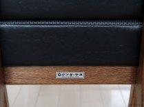 Nissan Skyline Hakosuka chair 10