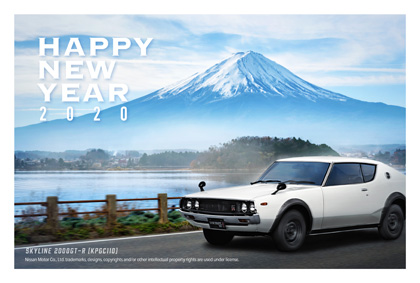 Japan Post Nissan Skyline GTR nenga postcard KPGC110