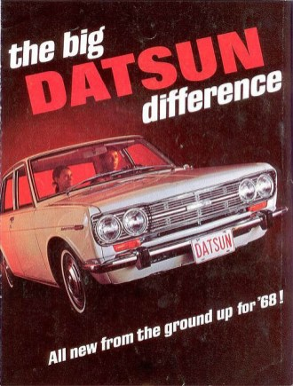 us1968 Datsun 510 big difference ad