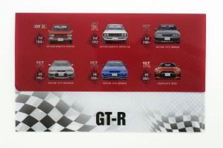 Nissan GTR face masks 01