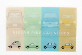 Nissan Pike Car face masks 01
