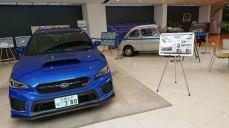 Fuji Subaru Ota 19 WRX STI & 360