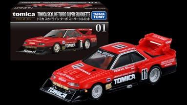 Tomica Premium Nissan Skyline Silhouette KDR30
