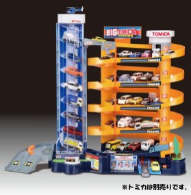 Tomica Building Deluxe 2010