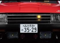 Hachette NissanSkylineR30-SeibuKeisatsu 11 grille lights