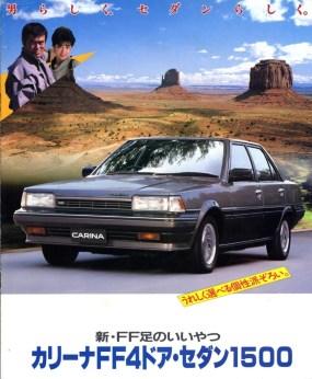 Toyota Carina T150 catalog Sonny Chiba