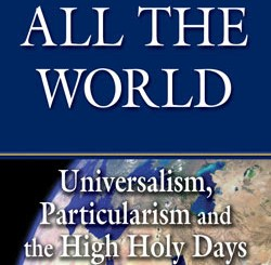 All the World: Universalism, Particularism and the High Holy Days by Rabbi Lawrence A. Hoffman, PhD