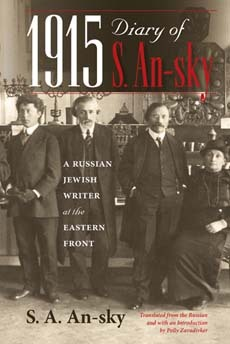 1915 Diary of S. A. An-sky: A Russian Jewish Writer at the Eastern Front by S. A. An-sky