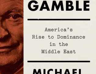 Ike's Gamble by Michael Doran