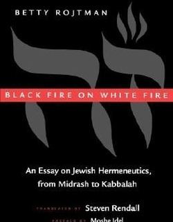 Black Fire on White Fire: An Essay on Jewish Hermeneutics, from Midrash to Kabbalah