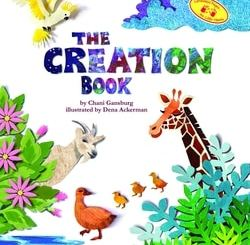 The Creation Book by Chani Gansburg