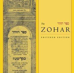 The Zohar Pritzker Edition, Volume Seven by Daniel C. Matt