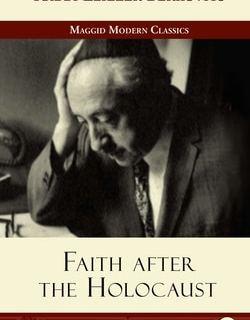 Faith After the Holocaust by Eliezer Berkovits