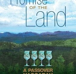 The Promise of the Land: A Passover Haggadah by Ellen Bern­stein