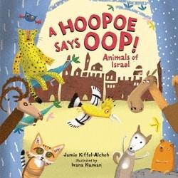 A Hoopoe Says Oop!: Animals of Israel by Jamie Kiffel-Alcheh