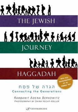 The Jewish Journey Haggadah: Connecting the Generations by Adena Berkowitz