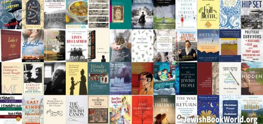 Covers of the 49 books posted on JewishBookWorld.org in August 2020