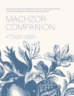 Machzor Companion 2020: Presented by Yeshivat Chovevei Torah Rabbinical School in Partnership with the International Rabbinic Fellowship & Maharat