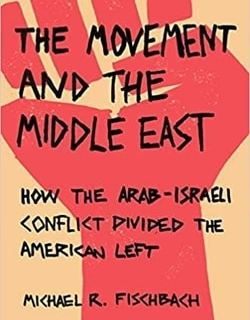 The Movement and the Middle East: How the Arab-Israeli Conflict Divided the American Left by Michael R. Fischbach