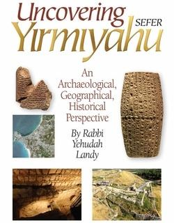 Uncovering Sefer Yirmiyahu: An Archaeological, Geographical, Historical Perspective by Rabbi Yehuda Landy