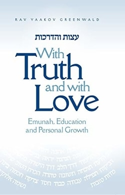 With Truth and With Love: Emunah, Education and Personal Growth by Rabbi Yaakov Greenwald