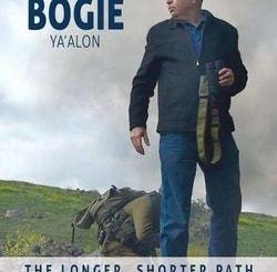 The Longer, Shorter Path by Moshe Bogie Ya'alon