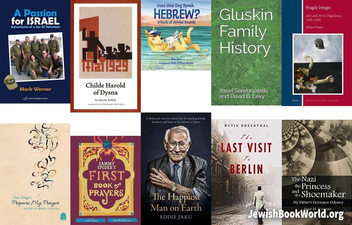 Most popular books in 2020 on JewishBookWorld.org