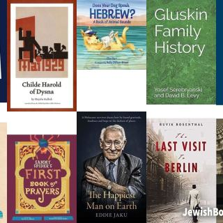 Most popular books in 2020 on JewishBookWorld.org