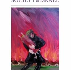 Holocaust Memory in Ultraorthodox Society in Israel by Michal Shaul
