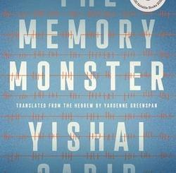 The Memory Monster by Yishai Sarid