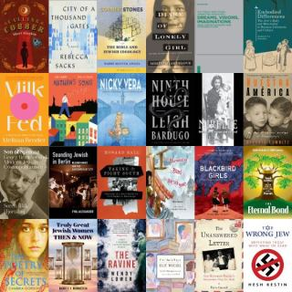 Covers of some of the 51 books posted on JewishBookWorld.org in April 2021