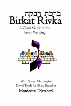 Birkat Rivka: A Quick Guide to the Jewish Wedding by Mordechai Djavaheri