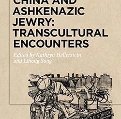 China and Ashkenazic Jewry: Transcultural Encounters edited by Kathryn Hellerstein, Lihong Song