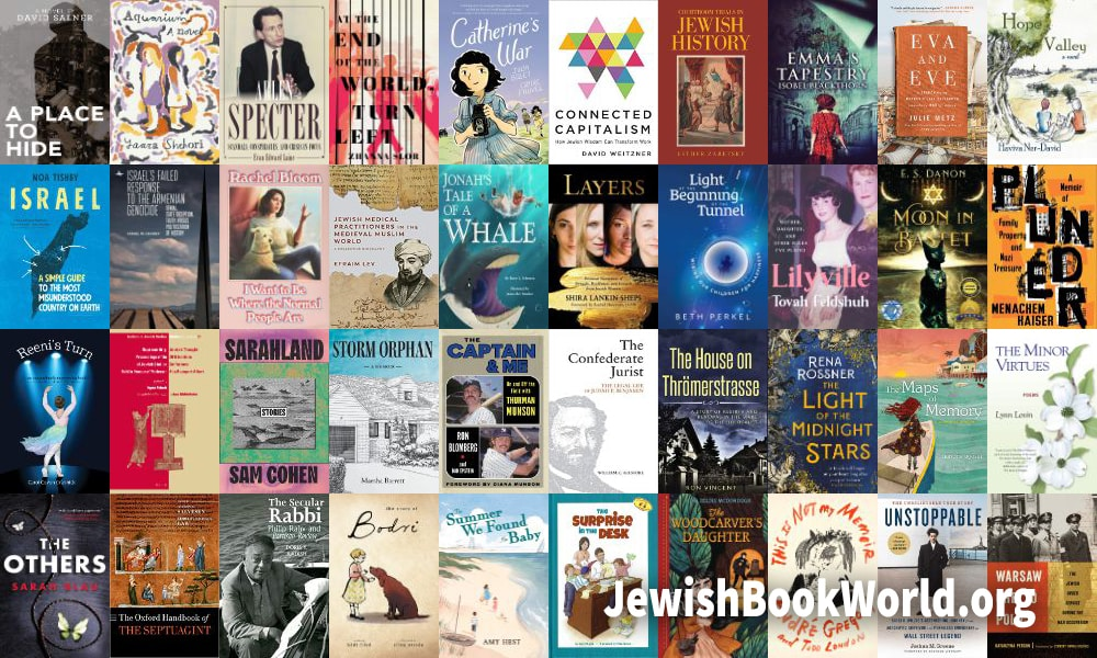 The 70 books posted on JewishBookWorld.org in June 2021