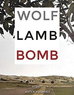 Wolf Lamb Bomb by Aviya Kushner