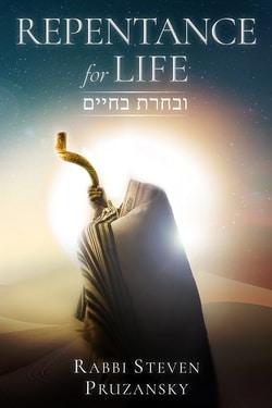 Repentance for Life by Steven Pruzansky