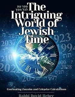 The Intriguing World of Jewish Time by Rabbi Dovid Heber