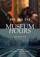 Museum Hours (Jem Cohen - 2012)