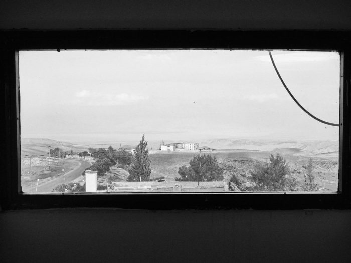 View through a window on the outskirts of Arad
