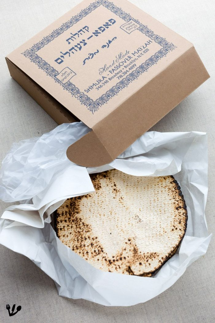 Many people say the excellent Pupa handmade shmura matzos from Pupa-Zehelim Matzo Bakery in Williamsburg (Brooklyn) taste exactly like grandpa's. But Komemiyut matzos are a bit thicker, while nuttier and much richer in taste.