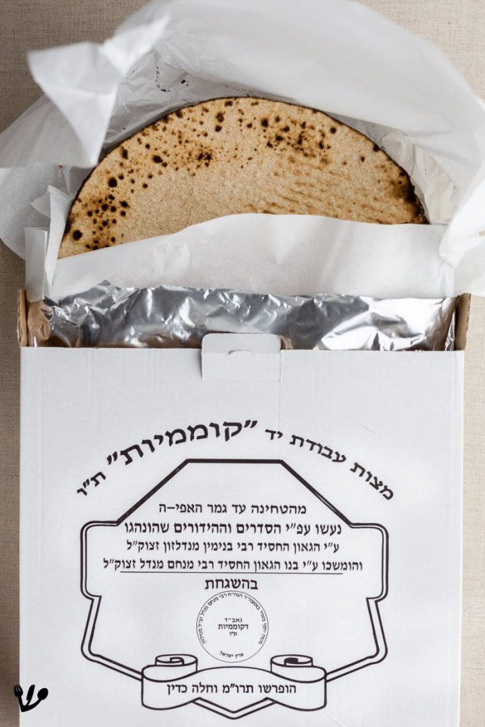 Handmade shmurah matzot available before Passover at any Jewish grocery shop near you, especially in Hassidic neighborhoods. Those from Komemiyut Matzo Bakery in Israel are by far my family's and friends' favorite matzos.