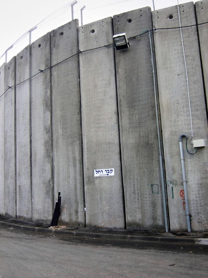 Rachel's Tomb security wall