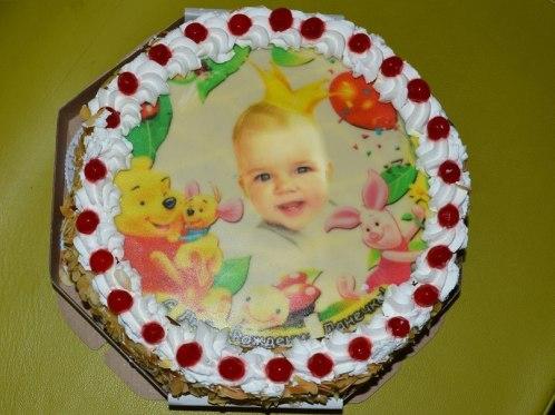 день рождения Дани торт